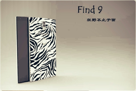 oppo find 9 specifications