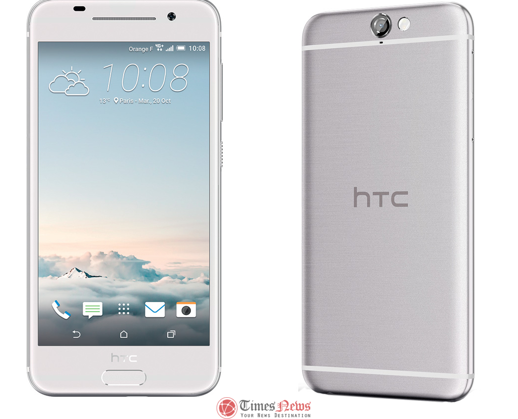 htc one a9 online listing confirms specifications and. Black Bedroom Furniture Sets. Home Design Ideas