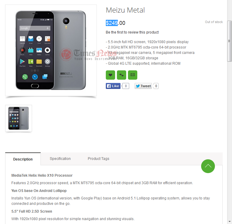 Meizu Metal Oppomart