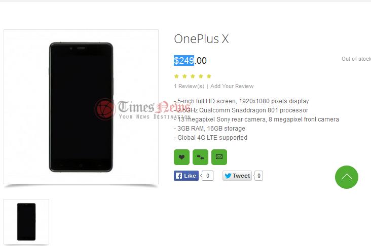OnePlus X OppoMart