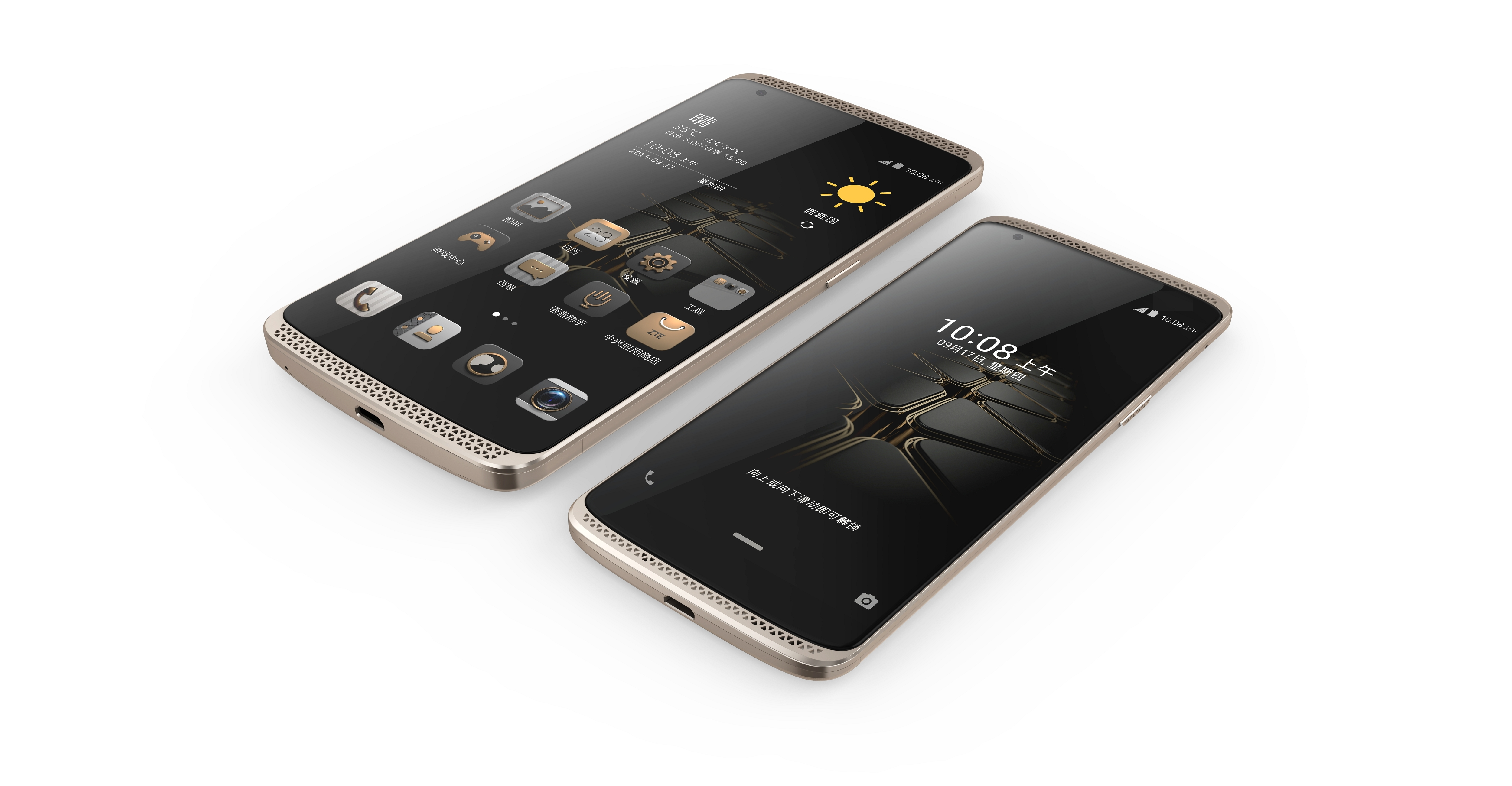 have zte axon 6 mini would vastly cheaper