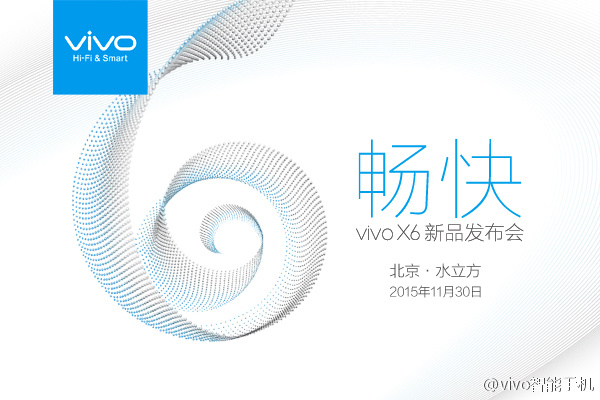 Vivo X6 Launch Date Teaser