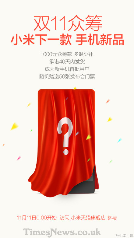 Xiaomi MI 5 Teaser November 11 Launch