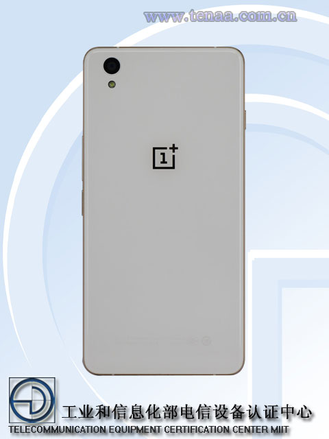 One E1000 OnePlus 2 Mini