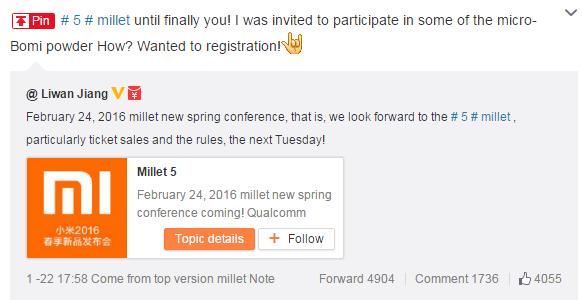 Xiaomi MI 5 24 February Event