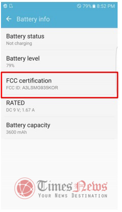Galaxy S7 Edge Battery FCC