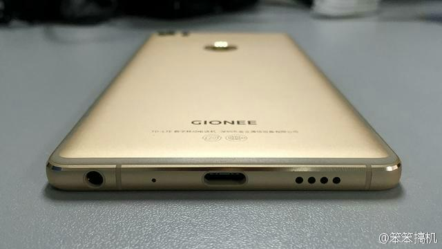 Gionee Elife S8 Leaked image