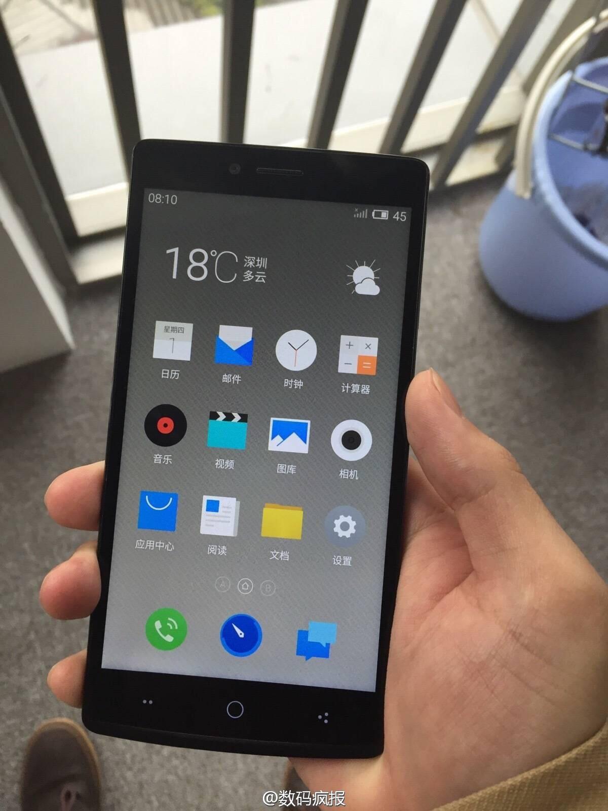 OnePlus 3 leaked image