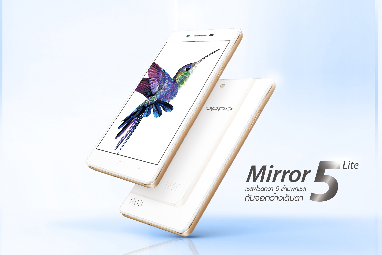 oppo mirror 5 lite launched in thailand for 168 times