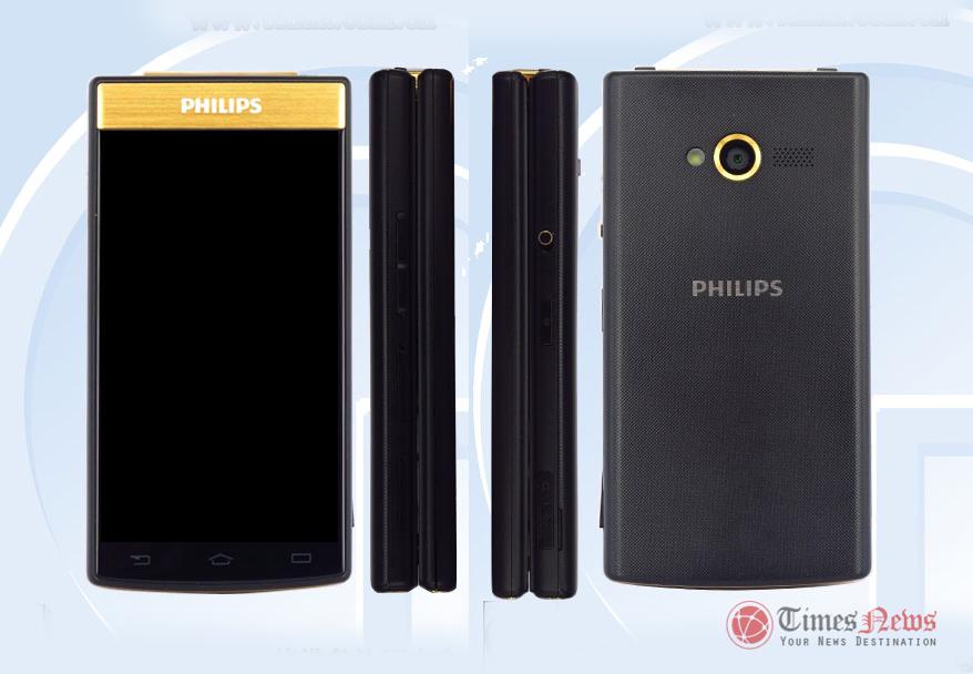 Philips V800 TENAA