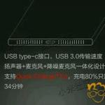 Xiaomi MI 5 leaked PPT