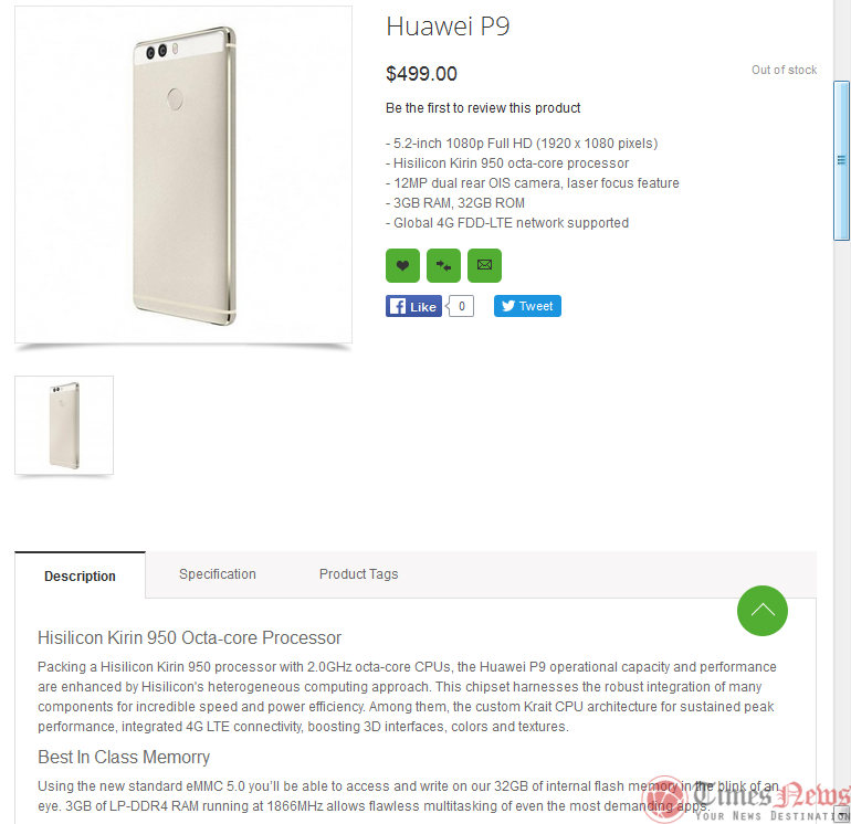 OppoMart listed Huawei P9, Huawei P9 Lite and Huawei P9 Max
