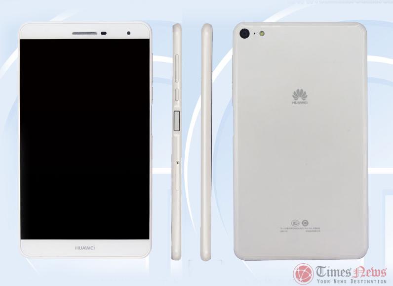 Huawei PLE-703L TENAA