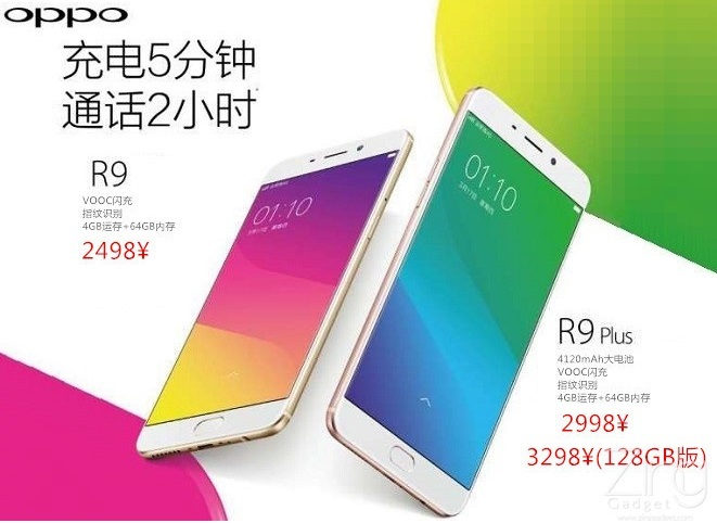 Oppo R9 and Oppo R9 Plus pricing leaked