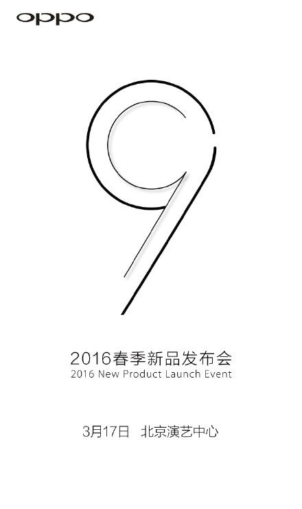 Oppo R9 teaser new