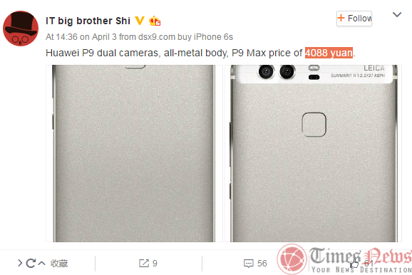 Huawei P9 weibo