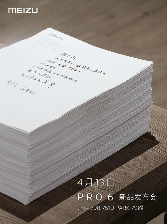 Meizu Pro 6 April 13 event teaser