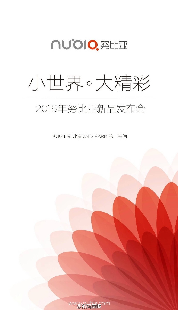 Nubia Z11 Mini April 19 event teaser