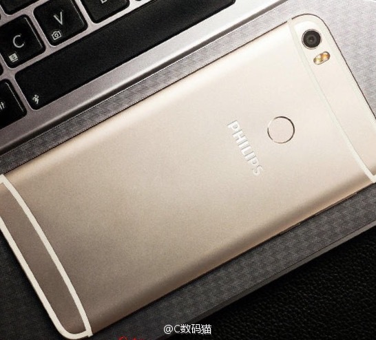 Philips S653H official leaked image back