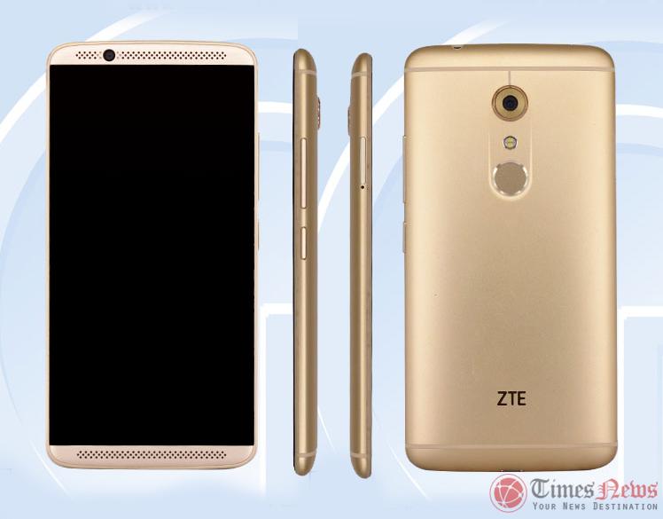ZTE A2017 TENAA