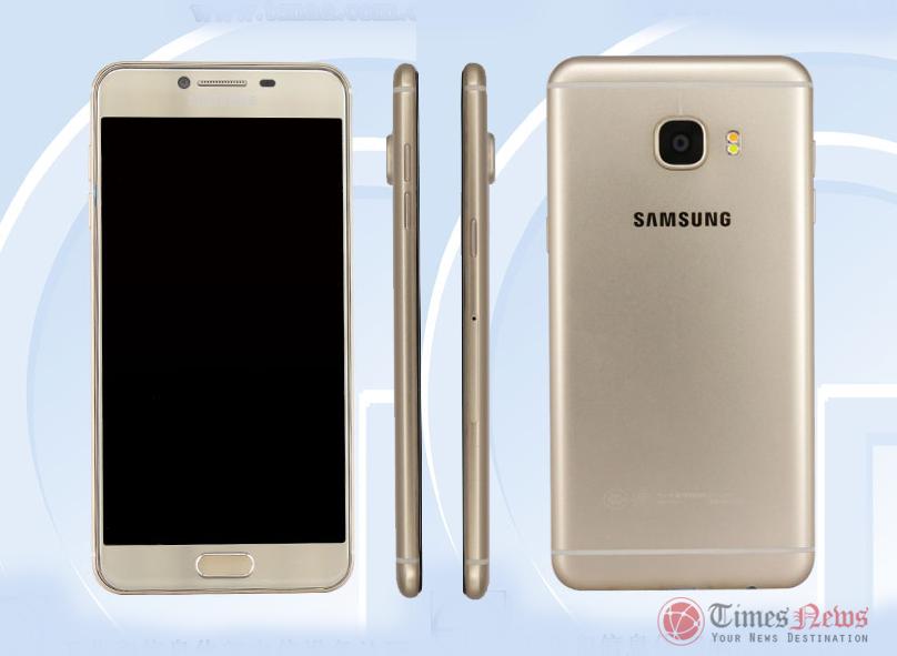 Galaxy C5 (SM-C5000) TENAA