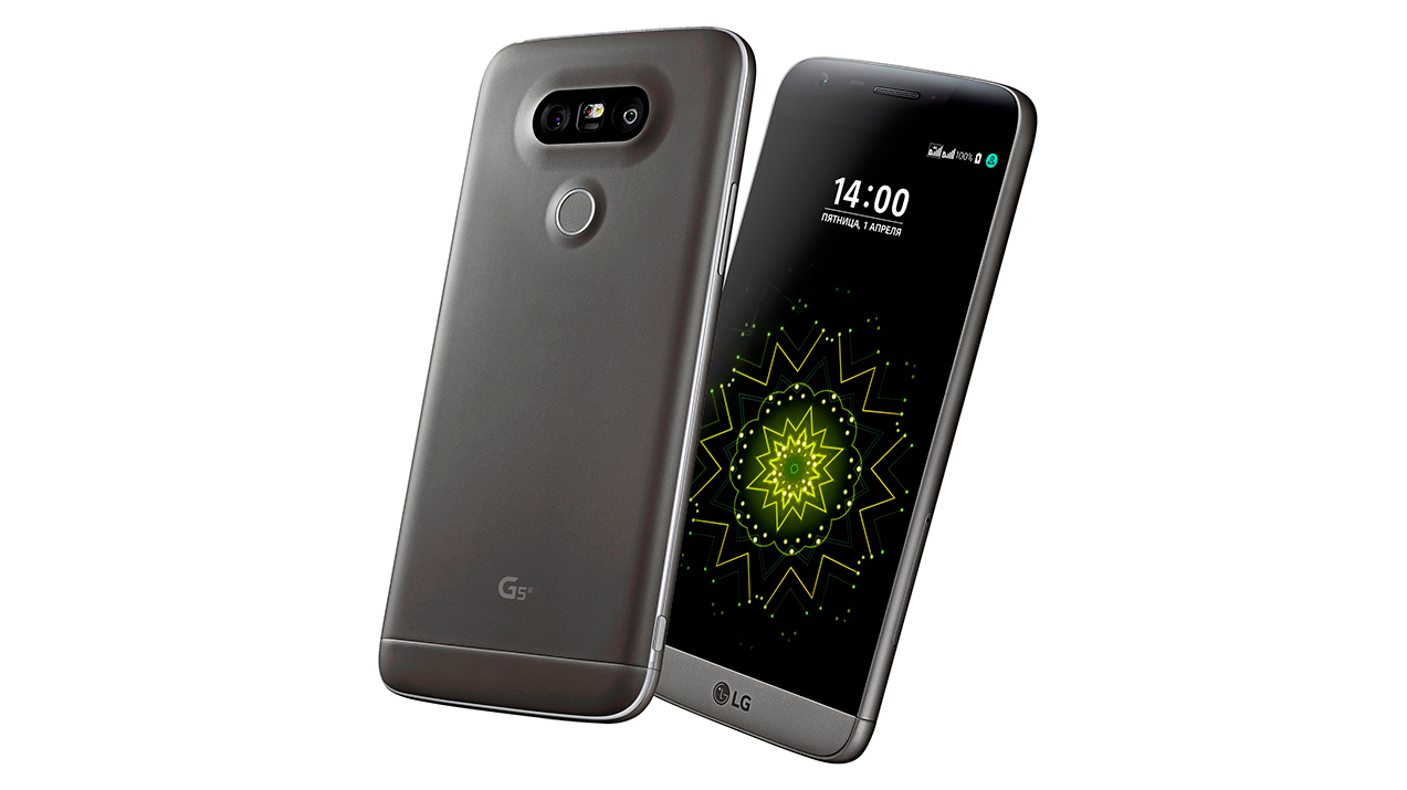 LG G5 se launched in Russia with Snapdragon 652 and 5.3 ...