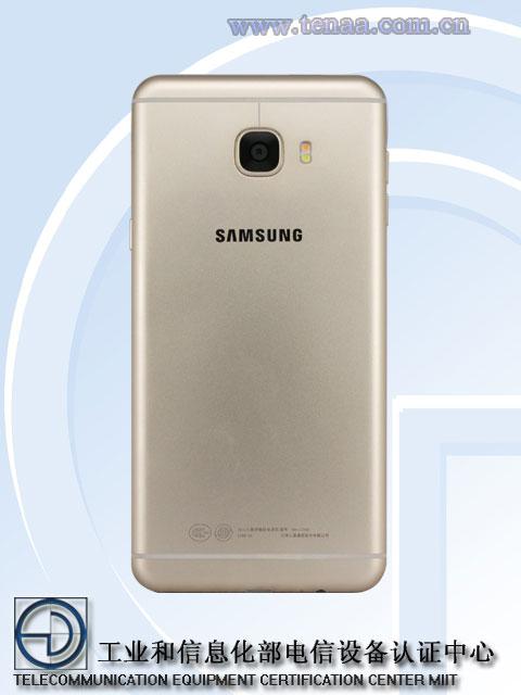 Samsung Galaxy C7 (SM-C7000) TENAA