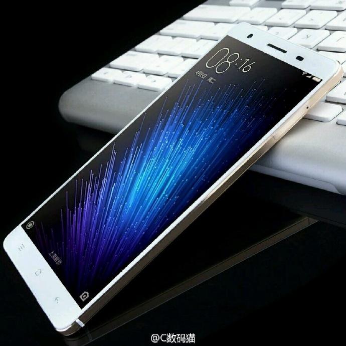 Xiaomi Mi Max new leaked images
