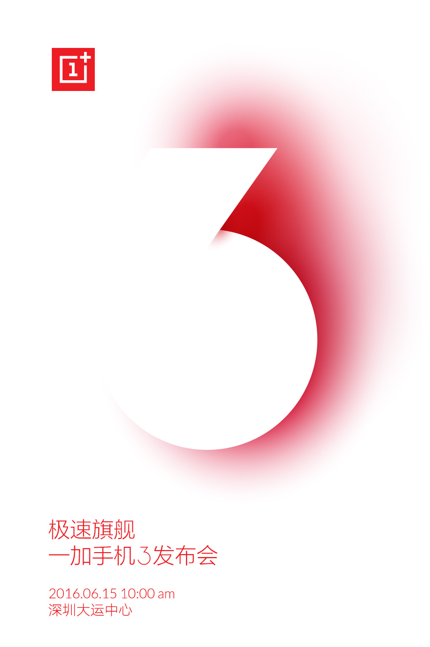 OnePlus 3 teaser June 15 event