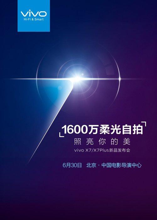 Vivo X7 and Vivo X7 Plus Teaser June 30