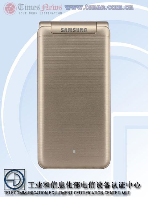 Galaxy Folder 2 (SM-G1600) TENAA