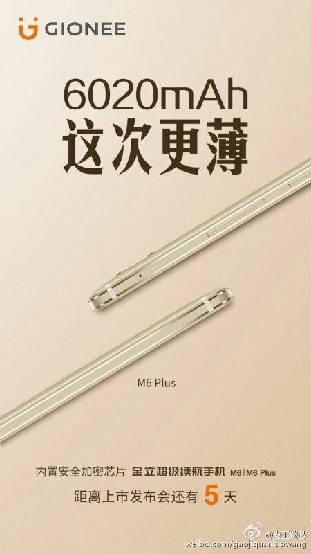 Gionee M6 Plus teaser