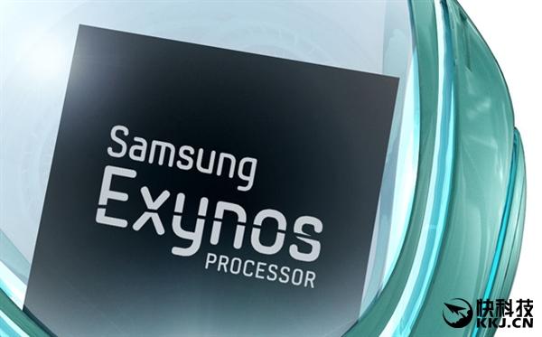Samsung Exynos 8895 chipset