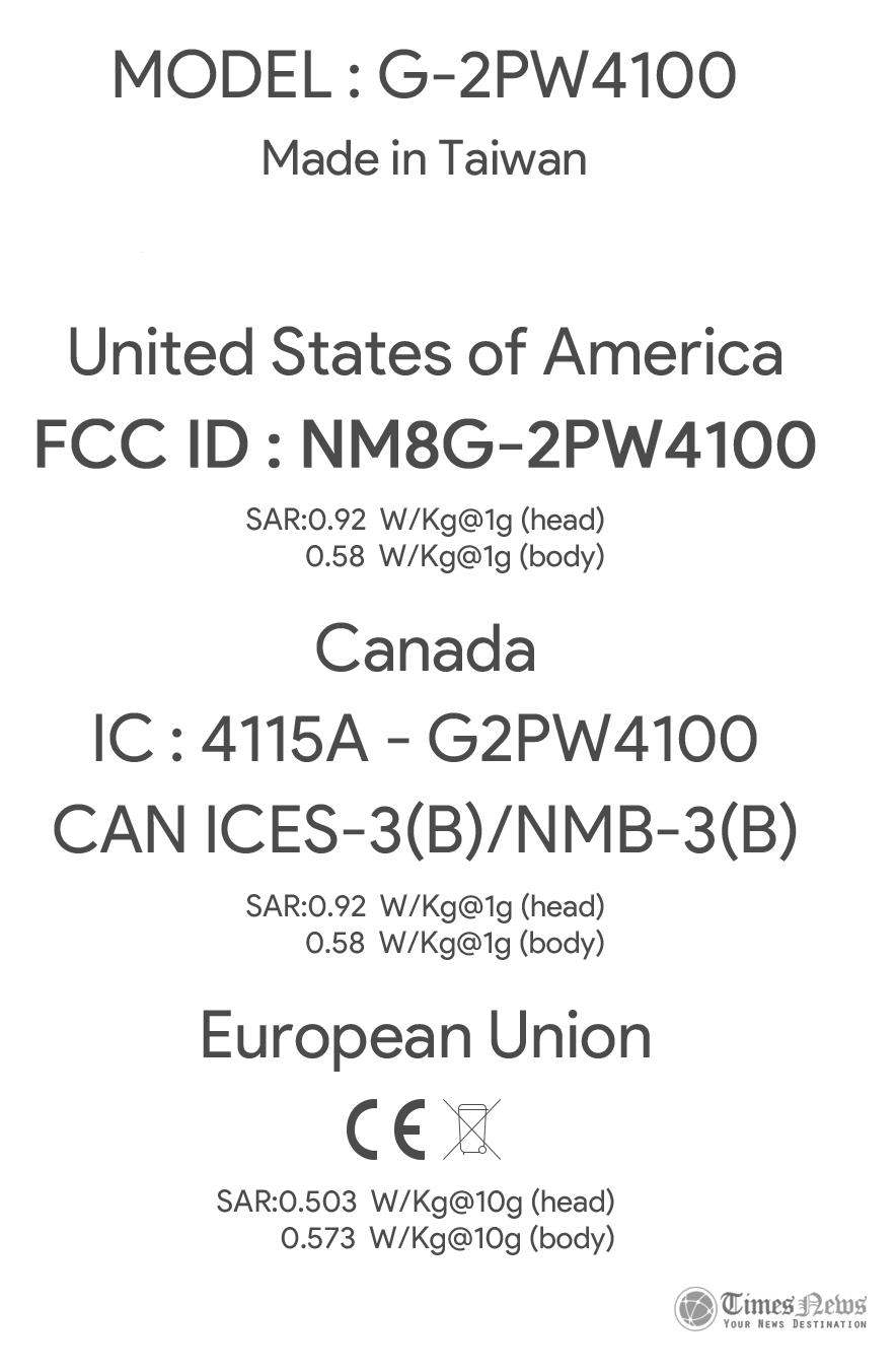 HTC G2PW4100 Nexus FCC