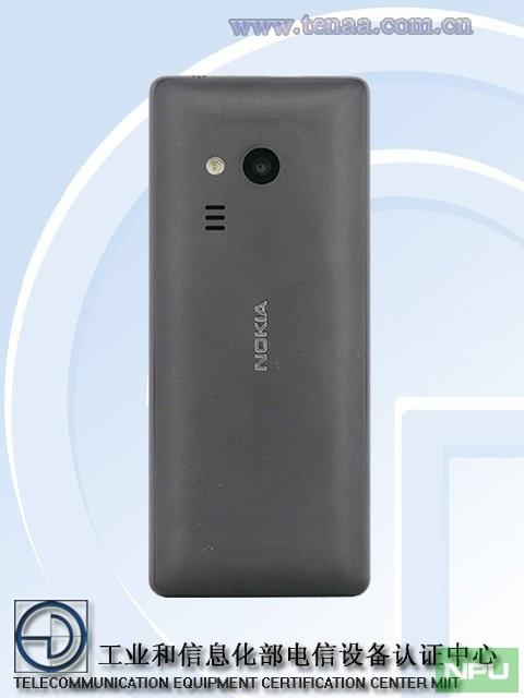 Nokia RM-1187