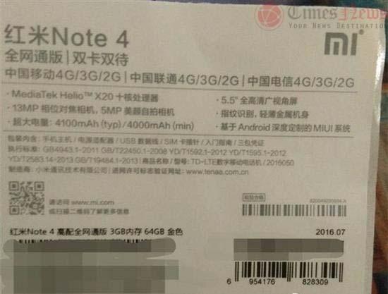 Xiaomi Redmi Note 4 leaked box