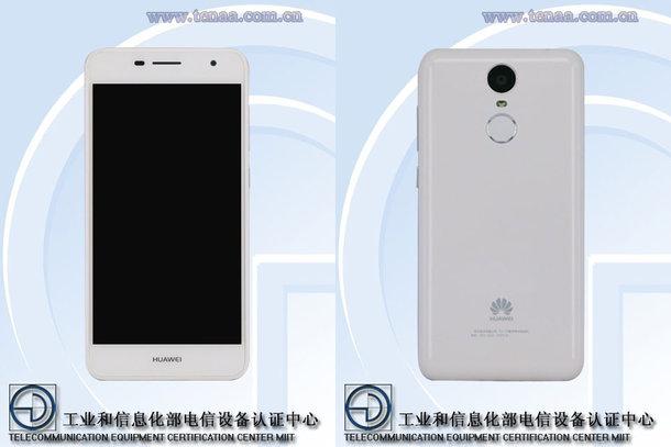 Huawei phone TENAA
