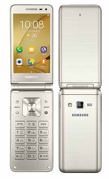 Samsung Galaxy Folder 2 Phone