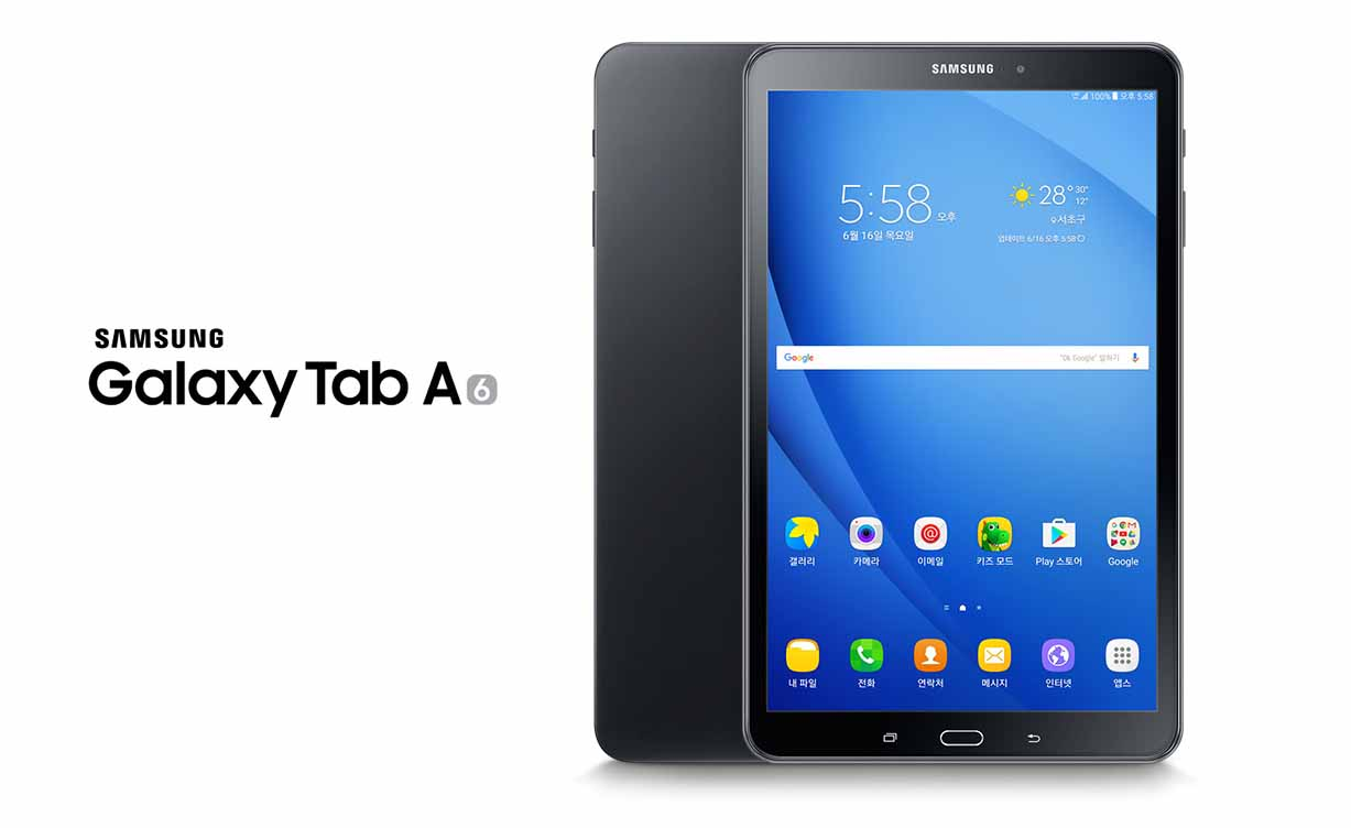 samsung announces galaxy tab a 2016 with 3gb ram exynos. Black Bedroom Furniture Sets. Home Design Ideas