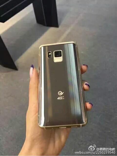 Samsung SM-W2017 back