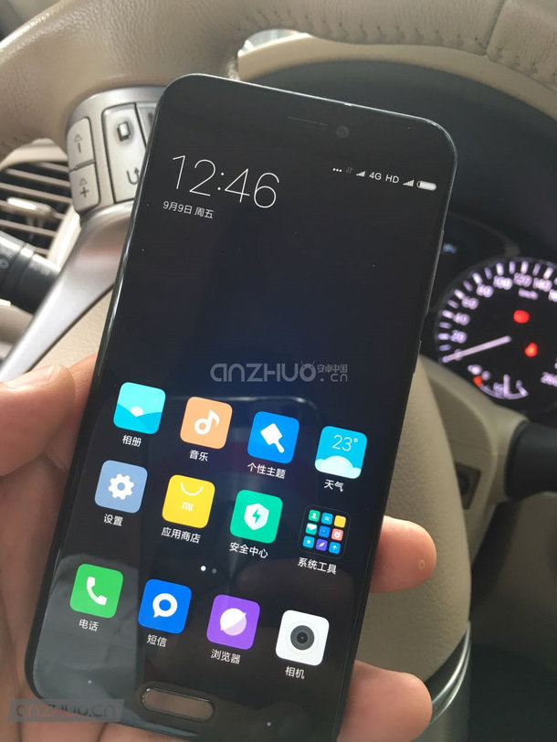 Xiaomi Mi 5C leaked