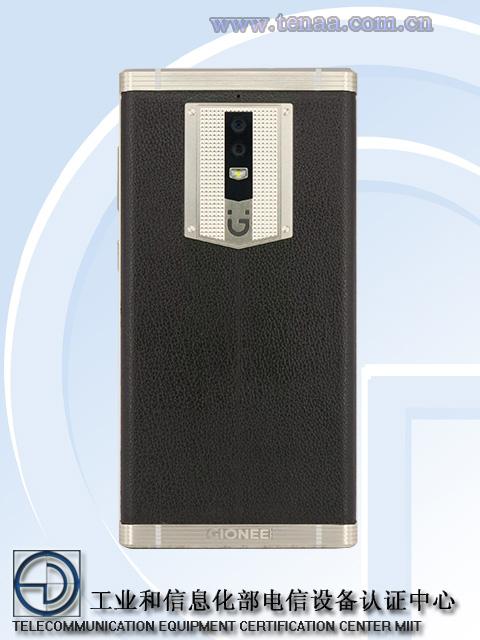 Gionee M2017 TENAA