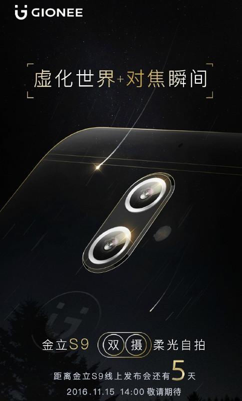 Gionee S9 teaser November 15