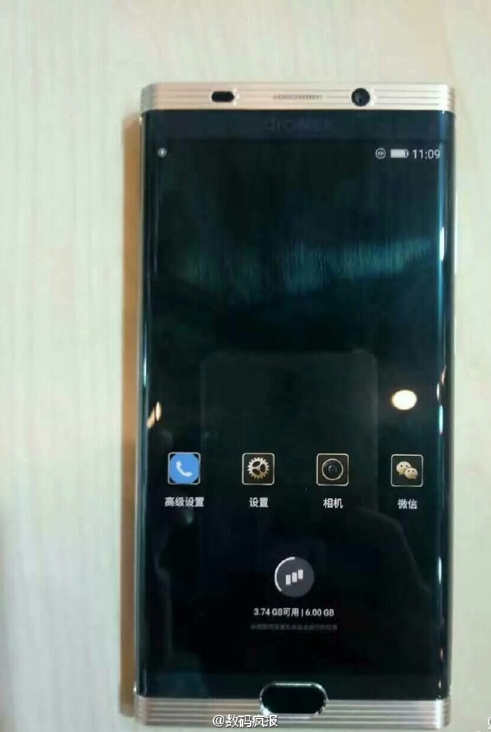 Gionee W2017 leaked images
