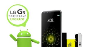 LG G5 Android Nougat 7.0 Update
