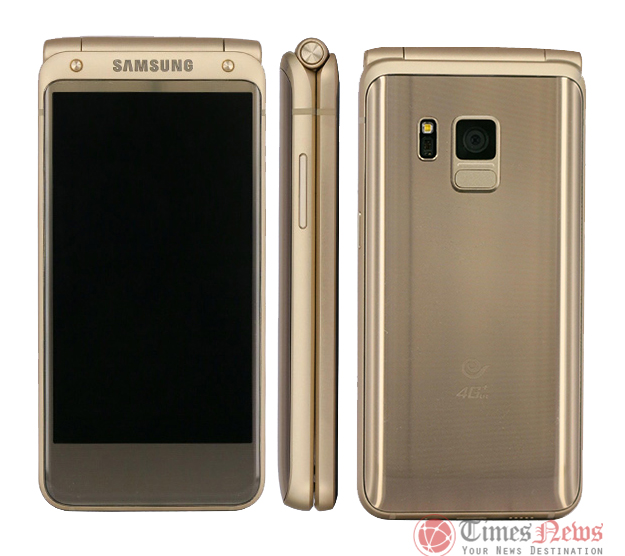 Samsung SM-W2017 (Galaxy Golden 4) TENAA