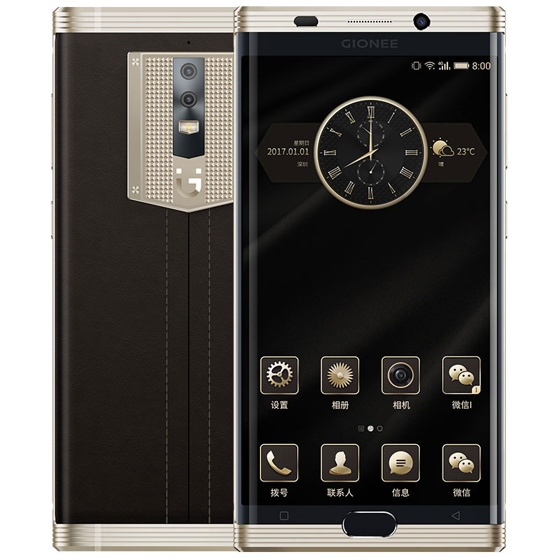 Gionee M2017 Gold