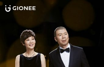 Gionee M2017 first teaser