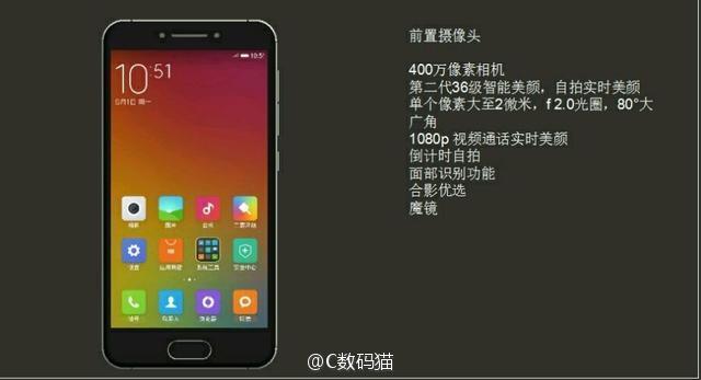 Xiaomi Mi S leaked image