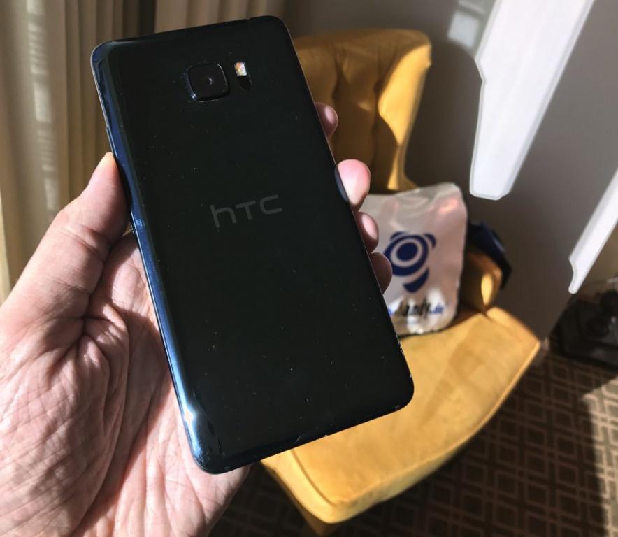 HTC U Ultra leaked Black back